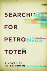 Searching-for-Petronius-Totem-cover-Jan26